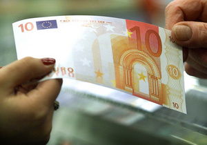 Самый выгодный курс евро