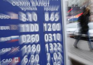 Новости бизнеса - Финансовые новости - Базовый сценарий обменного курса гривны - постепенное снижение до 8,8 грн