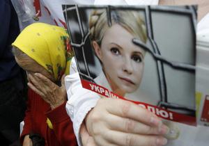 Новости Украины - Политические новости - Объединенная оппозиция отреагировала на новое обвинение Тимошенко