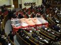 Оппозиция требует создать комиссию по расследованию убийства Щербаня