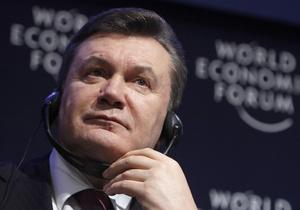 Новости бизнеса - Новости экономики - Давос-2013: Украина обсудит вопросы евроинтеграции, энергетики и Таможенного союза
