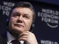 Давос-2013 стартовал: Украина похвастается энергетикой и поговорит о евроинтеграции - Ъ