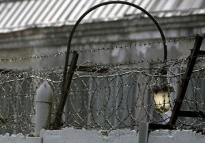 Новости Украины - Происшествия в Украине - Новости Закарпатья - В Днепропетровской области судья получил пять лет тюрьмы за взятку