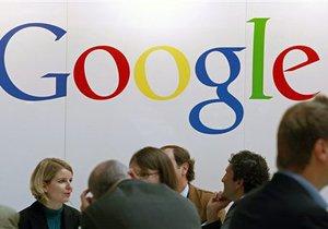 Google начал предоставлять властям данные о пользователях