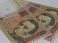 Курс доллара в киеве