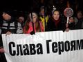 Фотогалерея: Героям слава! Киевский марш в память о погибших под Крутами