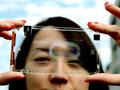 Появился первый в мире полностью прозрачный смартфон