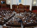 Батьківщина создала группу поддержки депутатам, которых пытаются заманить в провластное большинство