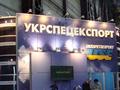 СМИ: В Казахстане задержали двух высокопоставленных сотрудников Укрспецэкспорта
