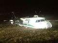 В римском аэропорту самолет ветром сдуло за пределы взлетно-посадочный полосы
