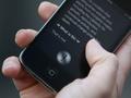 Apple запатентовала новую систему идентификации пользователей