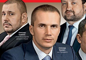 Хорошковскому пришлось выбирать кому продать Интер - Фирташу или сыну Януковича