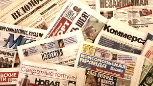 Пресса России: