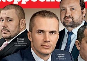 Активы сына Януковича оказались вдвое больше скромнейших подсчетов