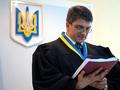 Киреев исполняет обязанности главы Печерского райсуда Киева