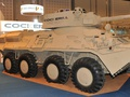 На международной оборонной выставке представлен созданный в Киеве БТР