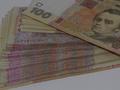 В Сумской области сотрудников налоговой задержали за присвоение 74 млн грн