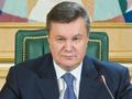 Завтра Янукович проведет итоговую пресс-конференцию