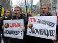 Батьківщина открестилась от намерения срывать пресс-конференцию Януковича