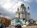 Киеву вернули памятник истории на Андреевском спуске