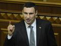 Кличко обратился к Януковичу с открытым письмом