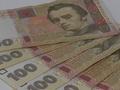 В Черкасской области местного депутата подозревают в хищении 320 тыс грн, выделенных на ремонт дорог