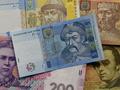 С начала года киевляне задекларировали свыше миллиарда гривен доходов