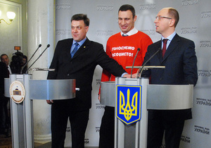 Украинцы готовы к протесту