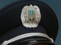 В Донецкой области милиционеры избили мужчину до смерти и выбросили его на трассе - прокуратура