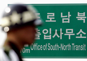 Новини світу - КНДР - ядерні випробування КНДР - Південна Корея готує план превентивного удару по КНДР