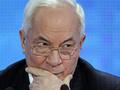 Азаров задекларировал за прошлый год 600 тыс грн