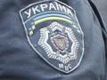 В Ровно двое мужчин избили беременную женщину и ее мужа