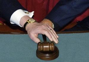 Новости бизнеса - Финансовые новости - Коррупция - Минюст - Депутаты и чиновники - главные коррупционеры в Украине