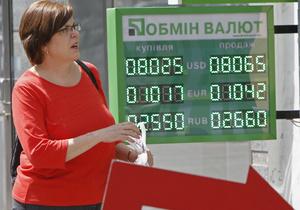 Офіційний курс валют нбу