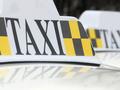 В Донецке судили членов преступной группировки, которые нападали на таксистов