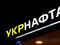 Крупнейший добытчик нефти в Украине стремительно теряет прибыль