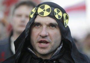 Новости мира - Мероприятие в Минске носило мирный характер