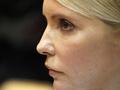 Тимошенко отреагировала на решение ЕСПЧ: Я счастлива