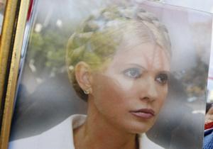 ЕС призвал власти Украины тщательно пересмотреть ситуацию с Тимошенко