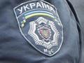 В Киеве задержаны активисты КУПРа, которые пытались повредить плакаты сторонников КПУ