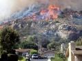 Лесной пожар стал причиной эвакуации тысяч калифорнийцев