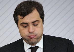 Сурков подал заявление об отставке еще в апреле, Медведев был в курсе