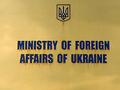 МИД: Информация о пострадавших в Сербии украинцах не подтвердилась