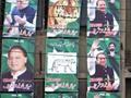 Премьер-министр Индии поздравил Шарифа с победой на выборах в Пакистане