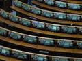 Рада приняла антикоррупционный закон и снизила минимальный порог для подачи деклараций высших чиновников