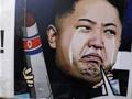 КНДР назвала политику Южной Кореи абсурдной
