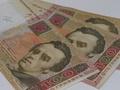 Обнародованы доходы партии Фронт змін за прошлый год