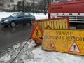 Укравтодор намерен до конца июня завершить ямочный ремонт, заявляя об опасности потери всей дорожной сети