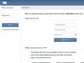 ВКонтакте попал в список запрещенных в РФ сайтов по ошибке - Роскомнадзор