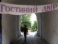 УП: В Киеве неизвестные избили активиста Гостиного двора